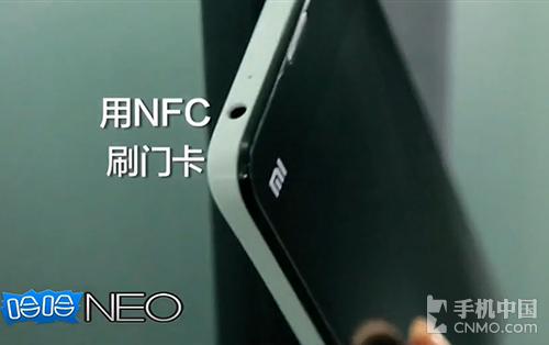 终于派上用场 中国移动NFC手机钱包实测第32张图