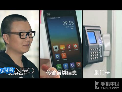 终于派上用场 中国移动NFC手机钱包实测第34张图