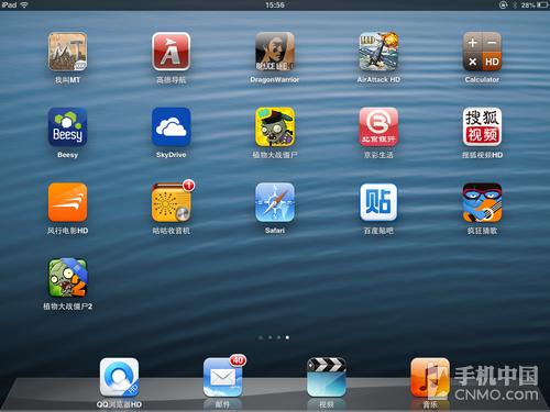 中国区上架 iPad版植物大战僵尸2试玩