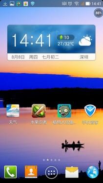读 美猴王动态天气图标