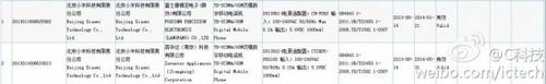 采用多型號CPU 小米3或同時推四種版本