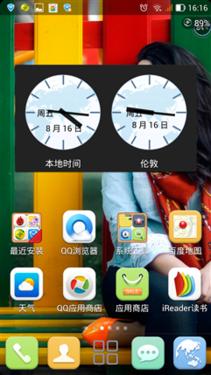 ThL美猴王顺手机:教养你设置斑斓的时钟界面