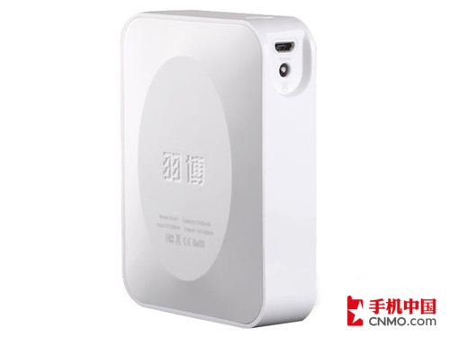 超大容量移动电源 羽博YB-647报149元