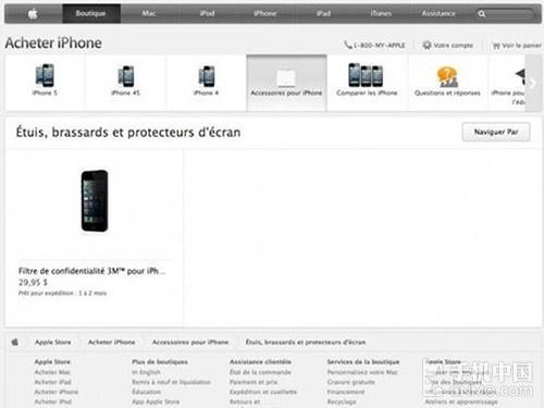 苹果公司匈牙利官网截图-新iPhone大名已定 官网现iPhone 5S字样图片 29474 500x375