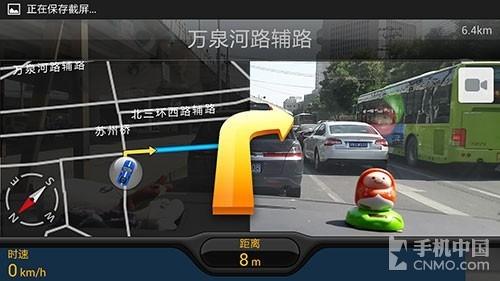 高德导航与高德地图之区别_手机中国