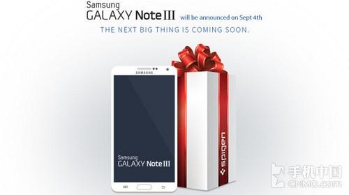 三星将推出缩减版Note 3 针对新兴市场
