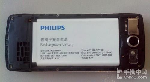 红米手机电池容量