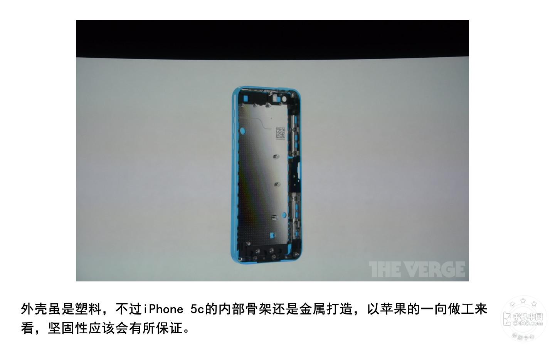 苹果5c内部结构示意图