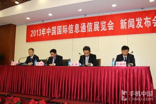 行业盛会 2013国际通信展览会即将启幕