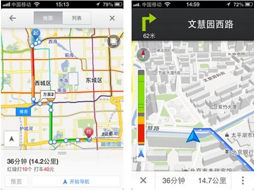高德地图新版体验,快速导航贴心安全 - 手机中国