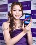 炫紫诱惑 Sony Xper