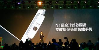 1300万像素背部触控 OPPO N1正式发布