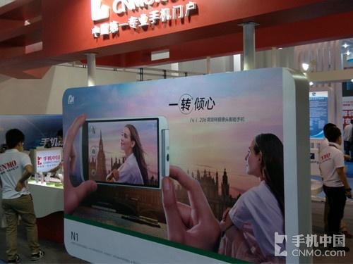 多款新机亮相通信展 手机中国展台概览