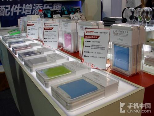 智慧型移动电源 米格亮相手机中国展台