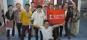 2013年中国国际信息通信展览会观展