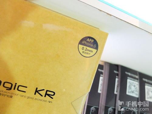 硬度达9H Banks防爆膜照亮手机中国展台