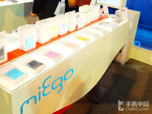 群芳斗艳 miego产品齐聚手机中国展台