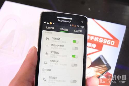 Vibe系列将填新品 联想S930通信展亮相