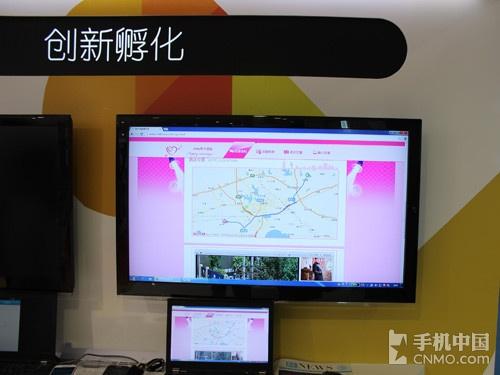 中国电信创新孵化