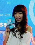 2013通信展:手机中国展台魅格模特图