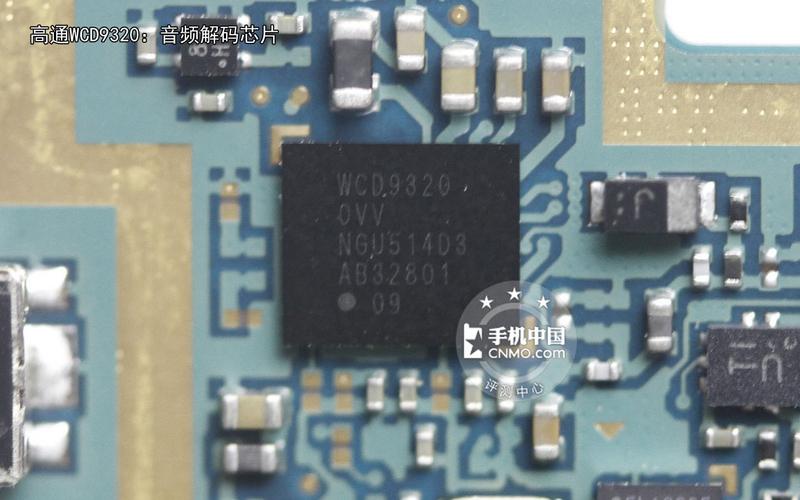 电路板 800_500