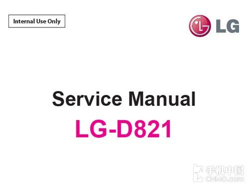 十月下旬发布 LG Nexus 5维修手册偷跑