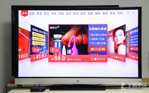 华数互联网电视盒子彩虹box评测
