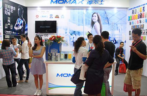 深圳礼品展 MOMAX创意科技礼品受追捧