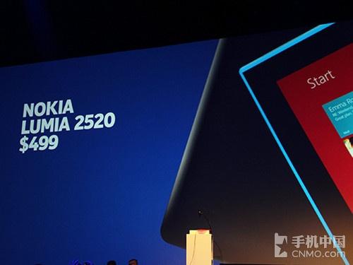 支持4G网络 诺基亚发首台平板Lumia 2520