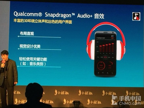 5.5英寸1080p四核1399元 小辣椒3发布第2张图
