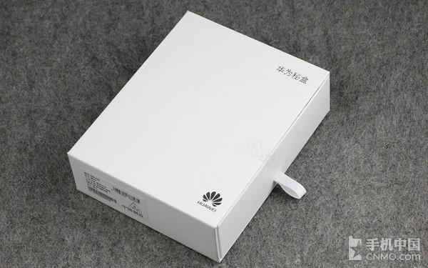 手机包装盒内部结构