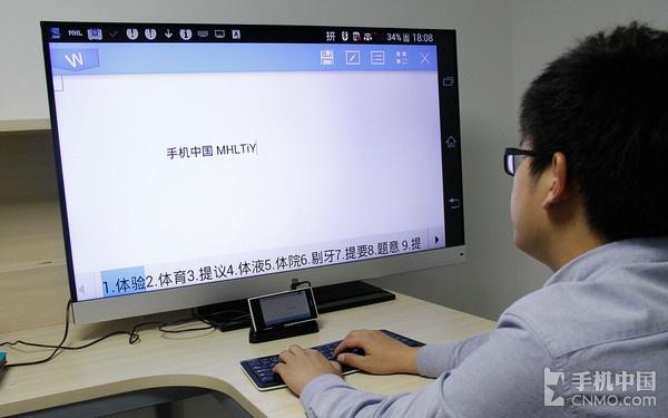 当然,MHL技术远不止可以无损播放手机上的1080P高清大片那么简单,如果你感觉在家中将手机连接电视后能躺在沙发上进行更加便捷的操作,那么你完全可以另外购置一套游戏手柄、鼠标、键盘等外接设备,通过蓝牙连接手机,来实现脱机操作。  蓝牙手柄、鼠标、键盘套装   当手机连接电视后,玩游戏时低着头看手机,显然是体验不到电视屏幕上震撼的游戏画面,但将蓝牙手柄连接手机,看着电视屏幕用手柄操作手机游戏,你是不是也同笔者一样感到十分惊喜呢?而且,MHL技术还可以反向为手机充电,因此我们不必担心手机在游戏中的耗电问