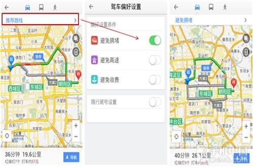 """除了""""躲避拥堵"""",新版高德地图的路线规划还可帮助上海的外地牌照车主"""""""