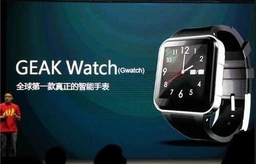 果壳智能手表双11战果:5分钟卖出过万台