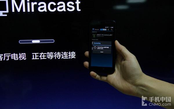 使用Miracast连接-支持手机电视双向互动 同洲F1手机评测