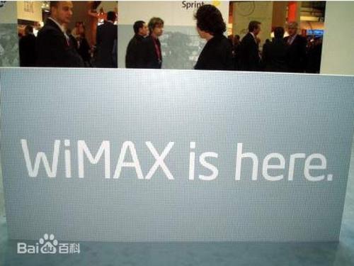 4G百科:什么是WiMax?