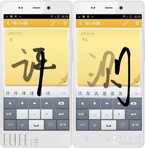 感受指间的魅力 Android手机输入法横评