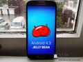 LTE版三星Galaxy S4获Android 4.3更新