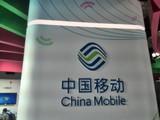 北京移动4G手机补贴活动套餐解读