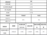北京移动4G上网套餐资费:100元2G流量