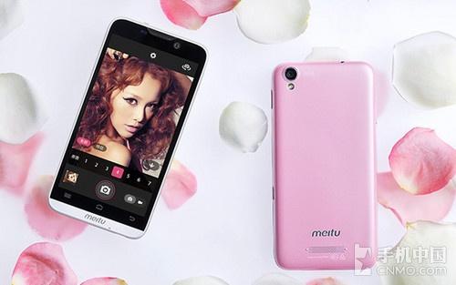 新款自拍神器 美图手机1S 三星GALAXY S5图片