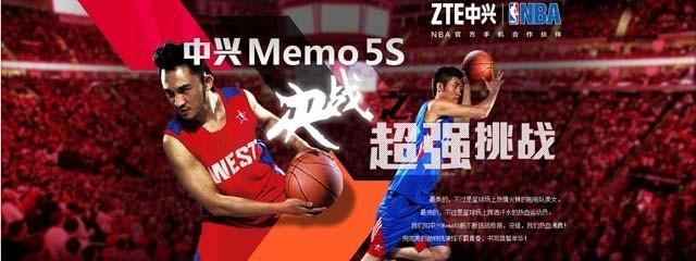 爱美志:Memo5S 决战之超强挑战
