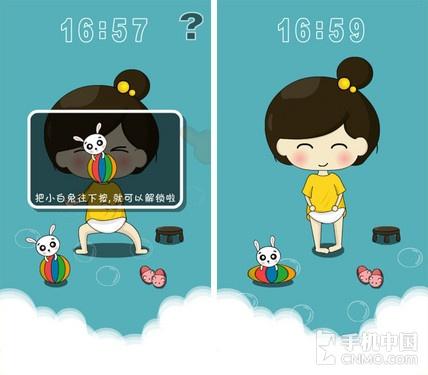 小巧可爱的大观4mini - 手机中国