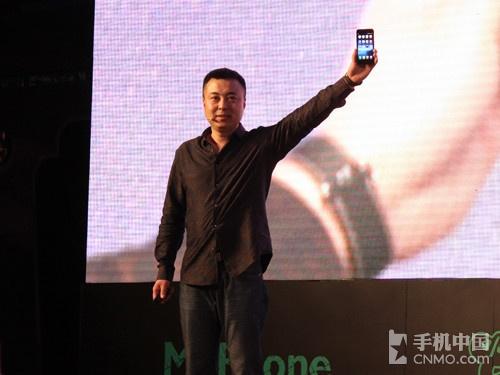 MyPhone X1   копия смартфона Moto X от Motorola