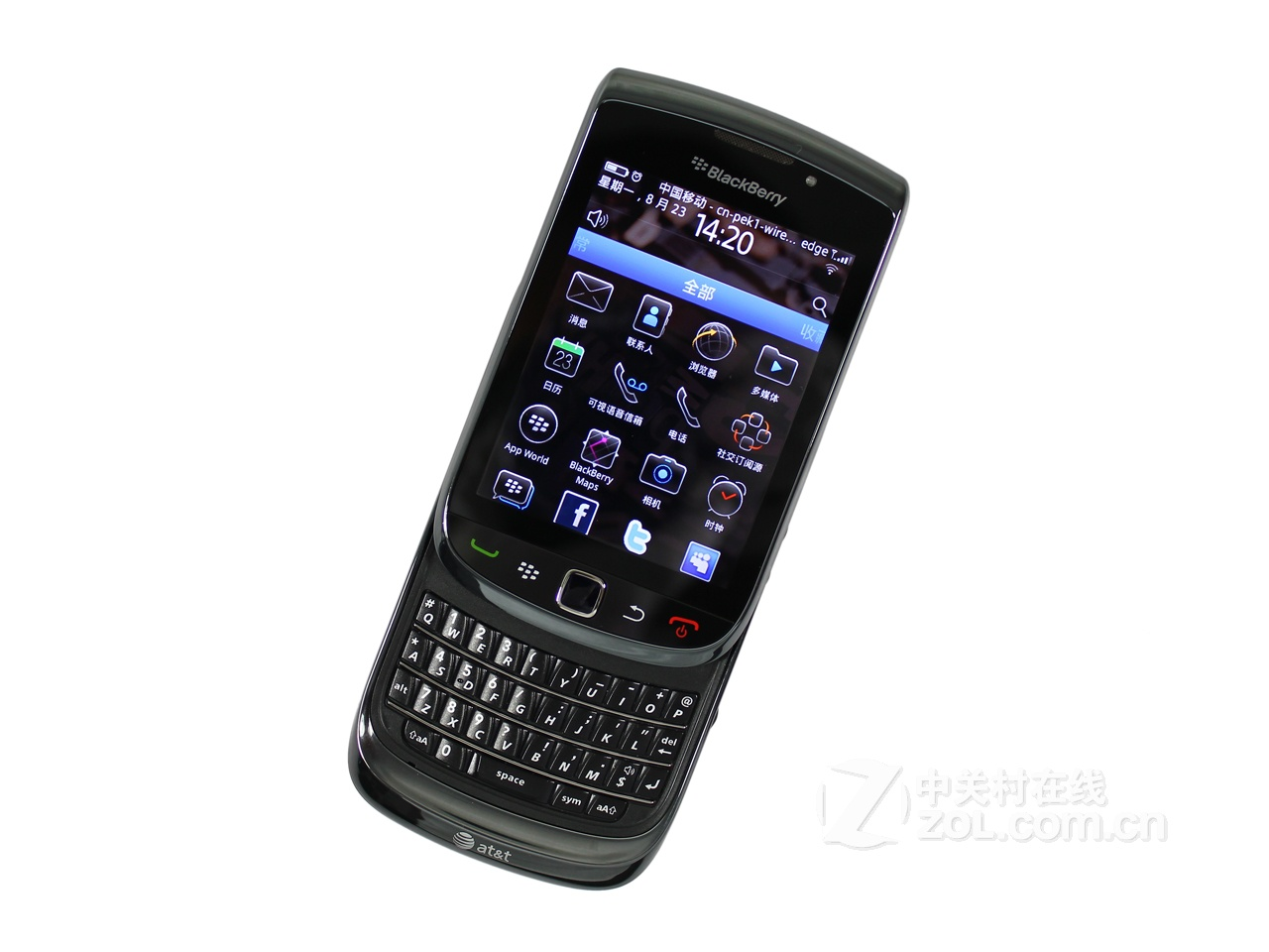 大同黑莓9800售3100元 滑盖触控全键盘