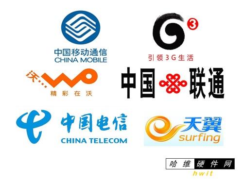 手机运营商图标图片