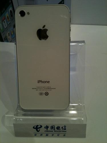 电信版苹果iphone 4s 石家庄今天到货