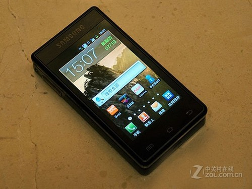 高端翻盖商务手机+三星b9120西安首发