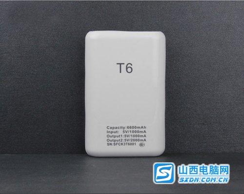6600毫安世酷移动电源t6售