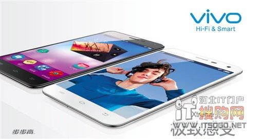 多核处理手机 步步高vivo X1售价2580